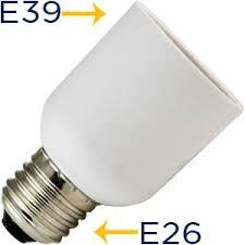 E26 to E39 adapter