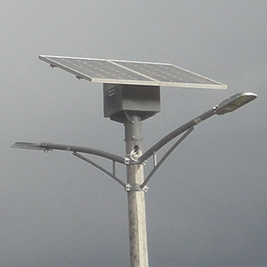 Go to Solar Lighting page